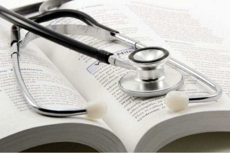 Assurance santé USA