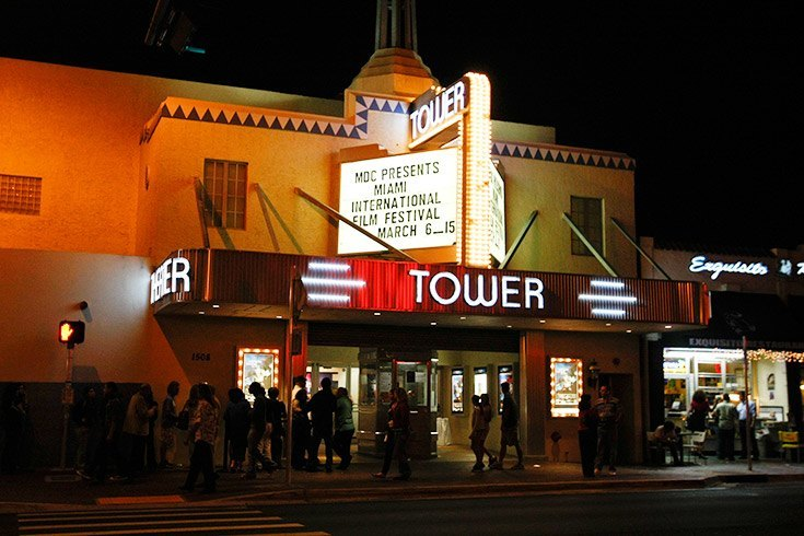 MDC Tower theater