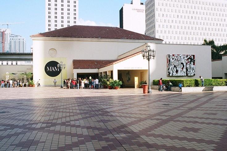 Les musées à Miami